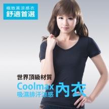 CoolMax吸濕排汗涼感內衣_女_黑