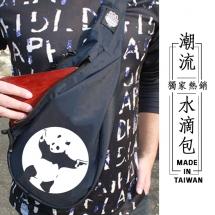 日系多功能-水滴斜背包(熊貓)