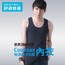 CoolMax吸濕排汗涼感內著背心_男_黑