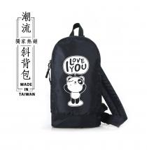 日系多功能-潮流斜背包(LOVE熊)
