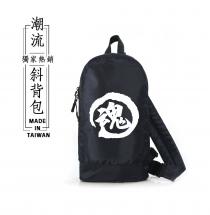 日系多功能-潮流斜背包(魂)